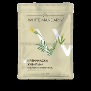 maska_white_mandarin